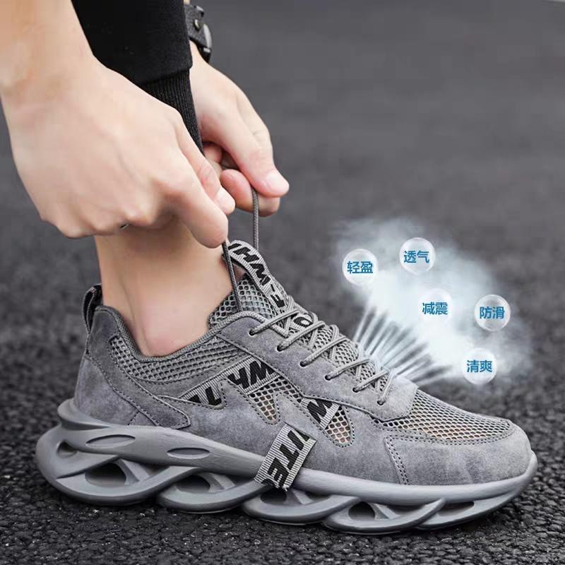 夏天透气男士跑步运动休闲潮流百搭增高板鞋男鞋子韩版老爹小白鞋