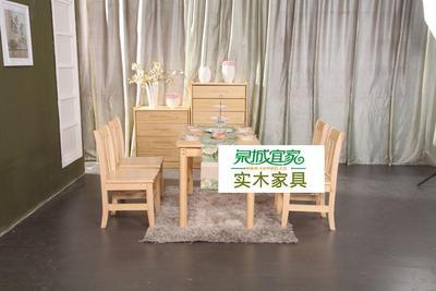 餐桌椅 实木餐桌 餐椅 松