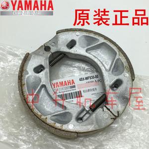 Lin Haiya Maha Phụ Kiện Xe Máy LYM110-2 Burst 110 C8 Gốc Phanh Phía Sau Pad Phanh Pad Chính Hãng