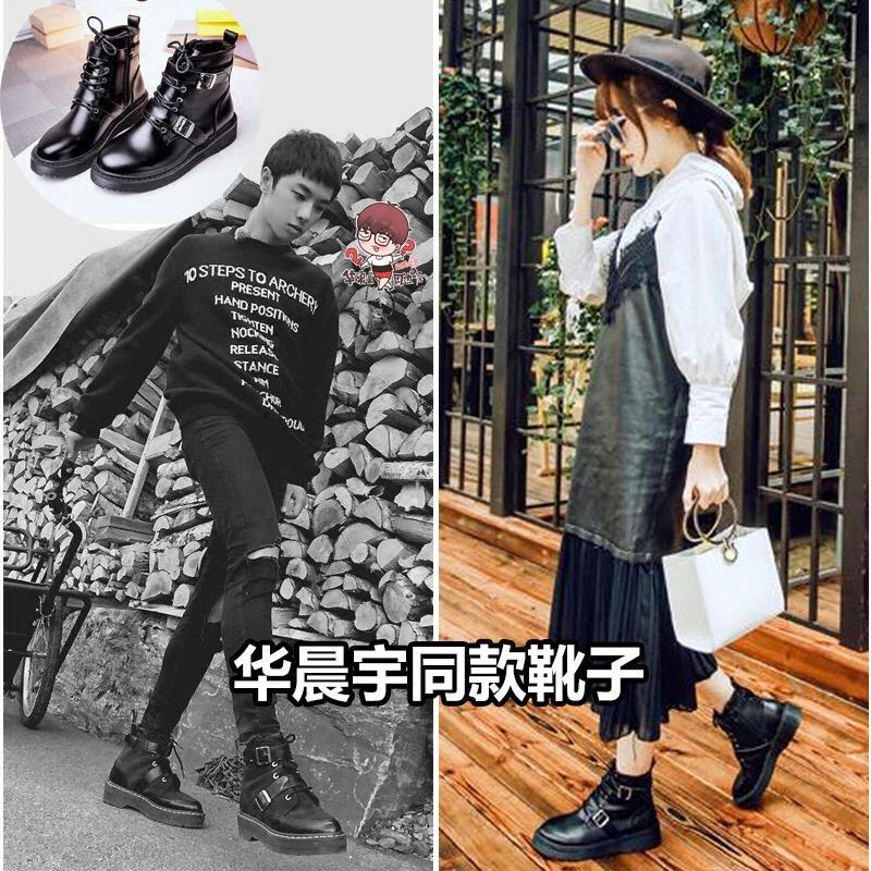 Cuộc hành trình trong ngày chiến đấu, trận chiến Huachenyu, cùng đôi giày, những người đàn ông và phụ nữ châu Âu và Mỹ, Martin khởi động, con trai của Akiko