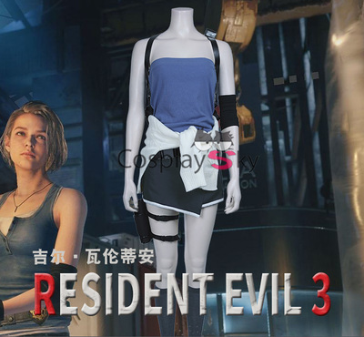 taobao agent Resident Evil 3: Remastered Cos Jill Valentian Tube Top Cosplay Female Game Character