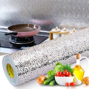 Nhà bếp nguồn cung cấp bếp sáng tạo dầu-proof nấu ăn tạo tác nguồn cung cấp bếp thiết bị cửa hàng bách hóa tiện ích thực tế