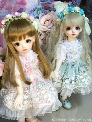 taobao agent 【2 pieces of parcels】Bjd doll clothes dress 1/64 points msd bjdp limited edition holala cloth
