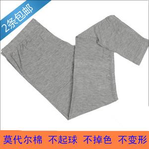 2 người đàn ông siêu mỏng phương thức bông quần dài gần- phù hợp duy nhất mảnh mỏng nền tảng cơ sở quần ấm áp quần