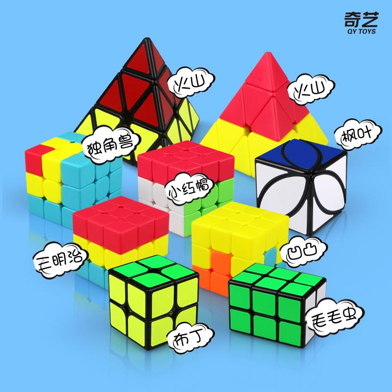 Fantastic Rubiks Cube Sandwich Unicorn Bump Pudding Cô bé quàng khăn đỏ Mẫu giáo ba giai đoạn Bắt đầu Đồ chơi giáo dục mượt mà - Đồ chơi IQ
