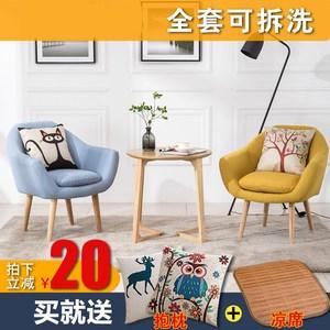 Hạng thương gia >> lười biếng sofa kinh doanh hai người trên mặt đất căn hộ nhỏ giải trí ghế chủ tịch hai ghế phụ nữ nhà