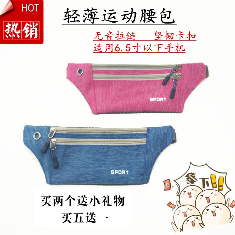 Mới ngoài trời mỏng nhẹ chạy túi chống trộm thể thao vải đa chức năng túi unisex túi điện thoại di động