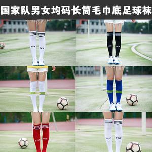 2018 đội tuyển quốc gia nam giới và phụ nữ Argentina Brazil Đức Pháp nam giới và phụ nữ là mã dài ống khăn dày vớ bóng đá