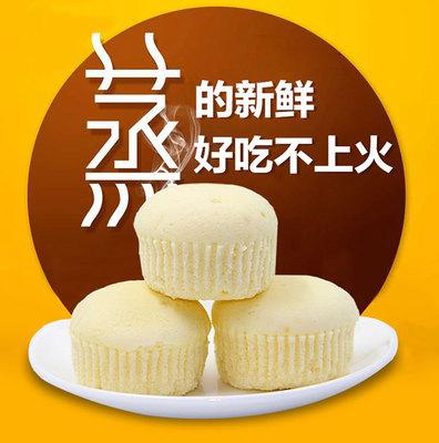 麦红 新鲜手撕面包西式糕点蒸蛋糕整箱1000g