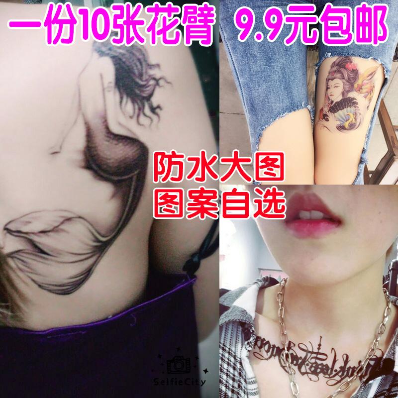 [A 10 sheets] cánh tay hoa dán hình xăm không thấm nước nam giới và phụ nữ dài hạn cánh tay xăm thực tế body painting che khuyết điểm
