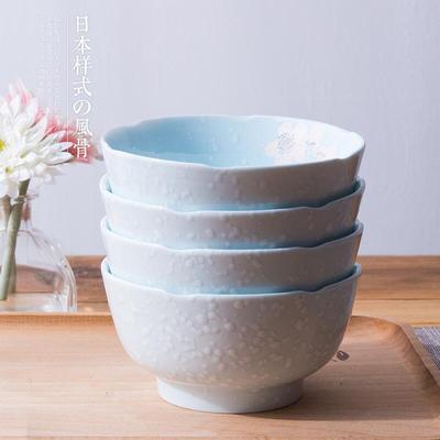 雅诚德 日式家用瓷碗饭碗4.5吋*4个装 20.9元包邮