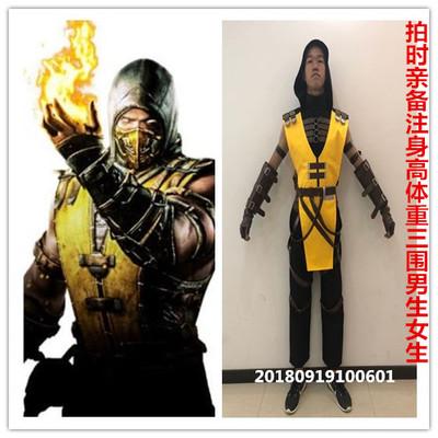 taobao agent MEZCO Ant Mortal Kombat Zero Ice Scorpion Magic Palace Empire without mask cosplay
