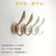 Accesoriu de perete pentru draperii LSW Wei ornaments