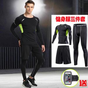 Quần áo thể dục nam phù hợp với chạy thể thao quần áo nhanh chóng làm khô thở bóng rổ đào tạo quần áo phòng tập thể dục phòng tập thể dục mùa xuân và mùa hè