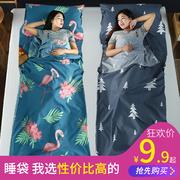 Du lịch giường đơn giản bông di động khách sạn trong nhà khách sạn chống bẩn chuyến đi kinh doanh dùng một lần bẩn túi ngủ thành một đôi duy nhất