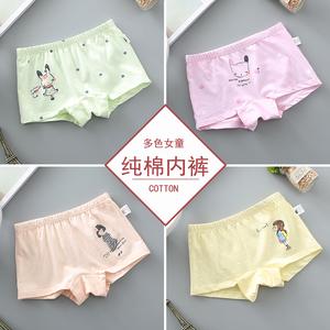 Cô gái đồ lót trai boyshort cotton nữ quần bé nam quần mùa hè trẻ sơ sinh đồ lót trẻ em của quần short
