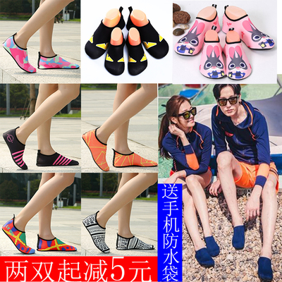 men and women soft shoes Water shoes diving shoes children snorkeling shoes beach shoes women swimming shoes non-slip fitness treadmill shoes