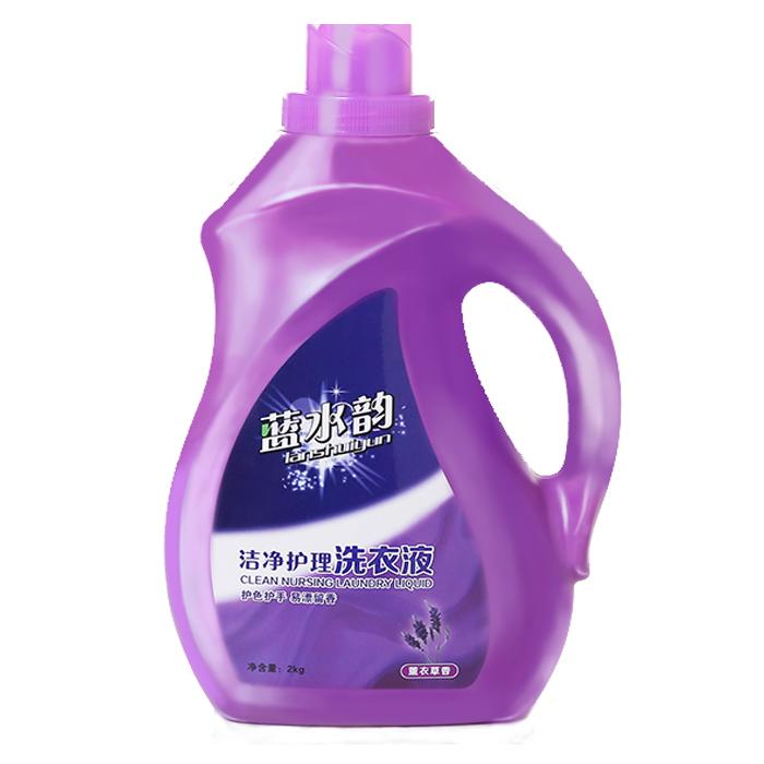 蓝水韵薰衣草香手洗衣液2kg