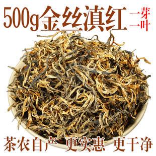 Весенний чай 500гр Древнее дерево юньнань Юньнань красный специальная марка черный чай уоткинс Юньнань черный чай медовый вкус масса хранить черный чай чай Желудок