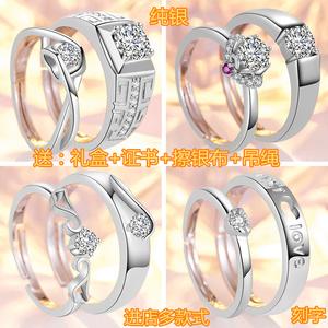 Sterling silver couple nhẫn một cặp người đàn ông và phụ nữ tìm hiểu cuộc sống vòng miệng chữ Nhật Bản và Hàn Quốc đơn giản hoang dã cưới kim cương ...