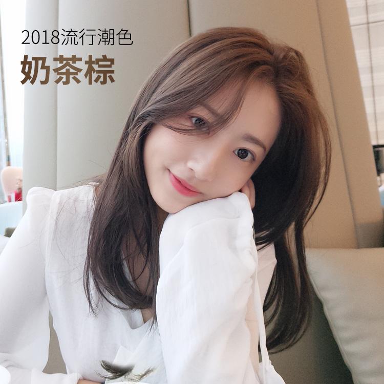 Milk Tea Brown Hair Dye Mocha Brown Cold Brown Cool Color 2018 Net