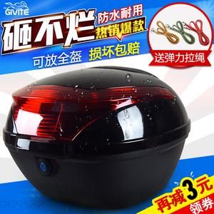 GIVIte xe máy thân phổ quát thêm lớn xe điện phía sau đuôi hộp chống rung pin scooter hộp lưu trữ