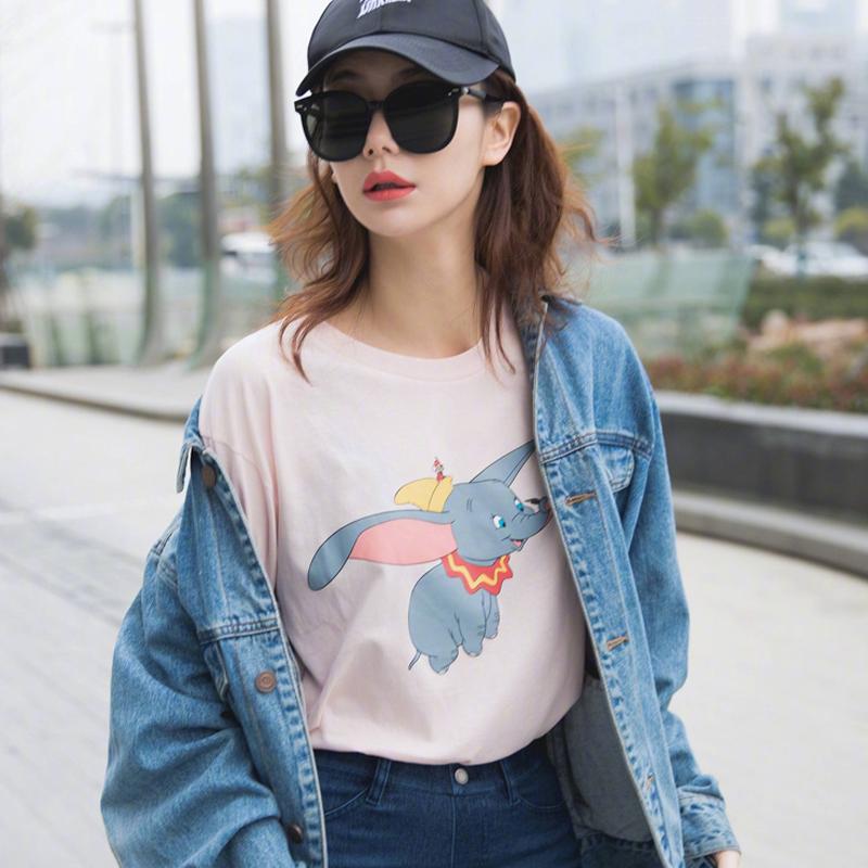 【第二件半价】杨幂同款系列TB短袖T恤