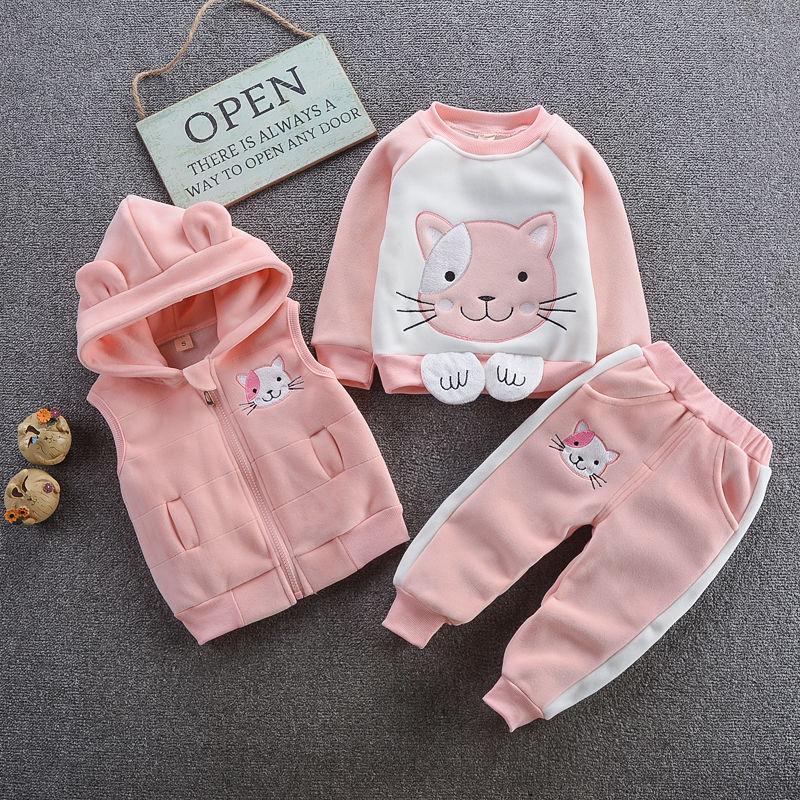 童装宝宝套装春秋新款男童女童1-2-3-4岁中小童儿童秋冬三件套装