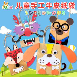 Trẻ em mùa hè của diy nguyên liệu handmade gói phim hoạt hình sáng tạo túi giấy EVA dán vật liệu mẫu giáo đồ chơi