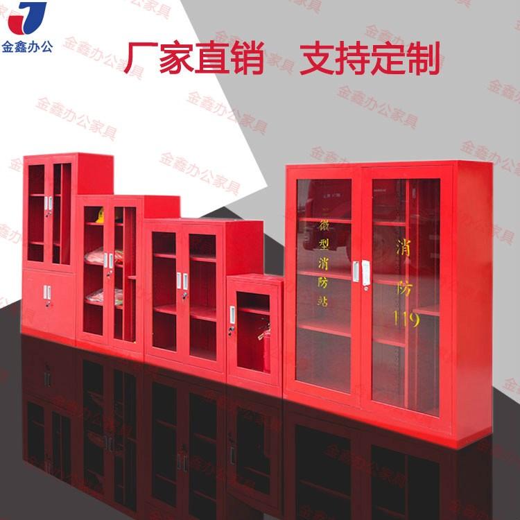 Jinxin nội thất văn phòng cung cấp tủ chữa cháy tủ chữa cháy vị trí tủ thu nhỏ trạm cứu hỏa thiết bị hiển thị tủ - Nội thất thành phố