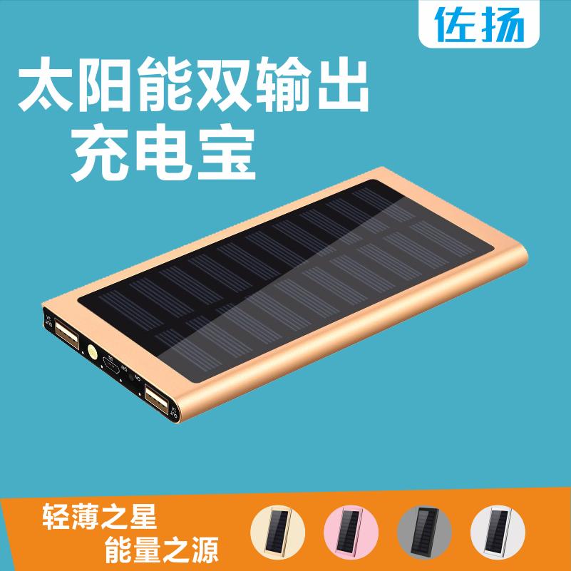Saoyang 2000O Solar Millet 5 Apple Huawei 8 Android 10000 Phổ mAh Sạc điện thoại di động