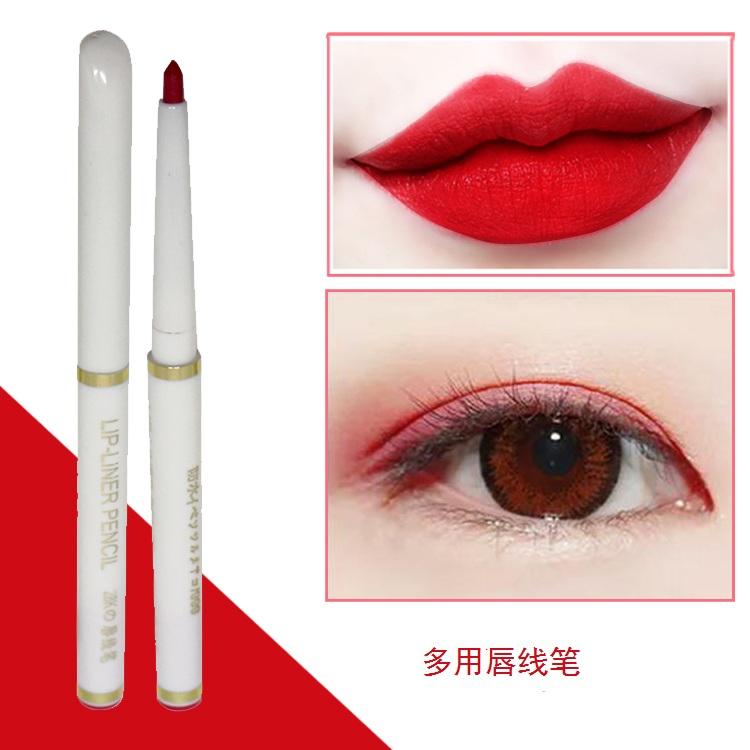 9.9 tự động môi lót bút dưỡng ẩm lâu dài không đánh dấu matte môi không thấm nước bút chì đậu dán bưởi son môi bút