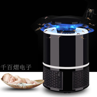 Electric Mosquito Killer Lamp USB Fly Insect Trap for Pest