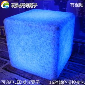 LED đá đèn ánh sáng ban đêm điều khiển từ xa thay đổi màu sắc có thể sạc lại thanh phân bẩn ánh sáng đồ nội thất giải trí ngoài trời ghế