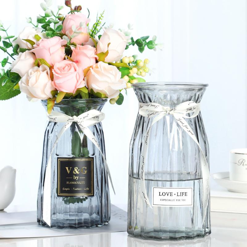 【两只】北欧创意玻璃花瓶摆件家用客厅透明大小水培瓶干花插花瓶