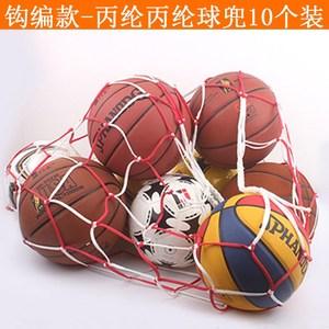 Bold túi bóng túi lưới xử lý bold polypropylene 10 túi bóng bold lưới túi thể thao khác hàng hóa bóng đá bóng túi