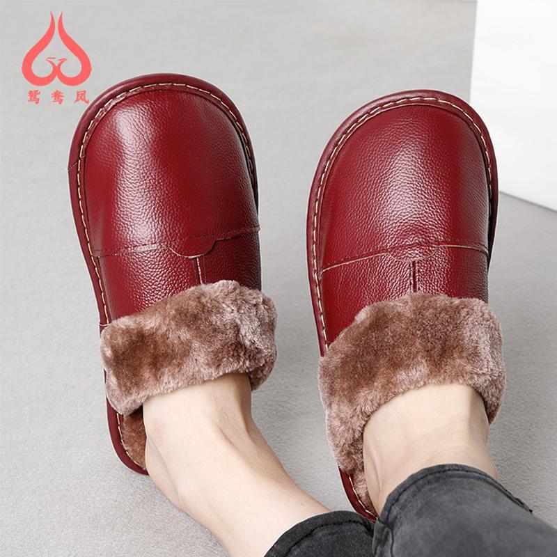 冬季棉拖鞋女室内情侣居家鞋牛筋底头层牛皮保暖真皮居家拖鞋男