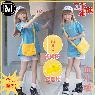 taobao agent Working cell platelet cos clothing child two-dimensional cosplay full set of T-shirt spot wig female anime