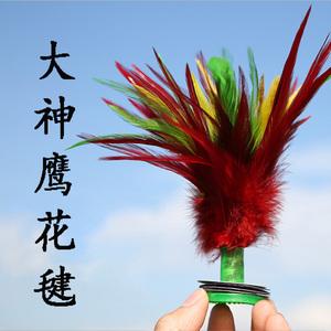 Big Condor Feathered Feather Duster Big Flower Rugby Kicking Dậu Cặp tóc Trò chơi Khóa đặc biệt Đặc biệt - Các môn thể thao cầu lông / Diabolo / dân gian