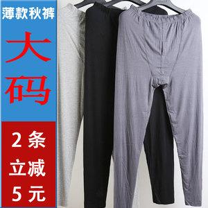Phương thức mỏng nam quần dài cộng với chất béo kích thước lớn của nam giới xà cạp quần chất béo nam tăng quần ấm
