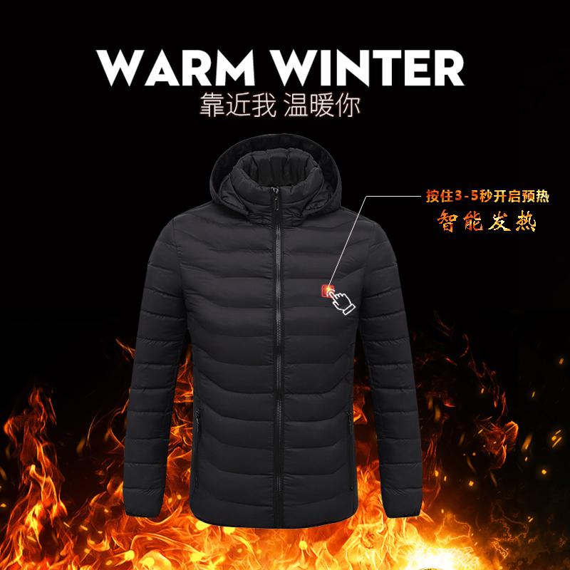 Mùa thu và mùa đông nam giới và phụ nữ mô hình hoang dã thông minh sưởi ấm bông quần áo jacket usb sạc sưởi ấm ấm ngắn điện vest