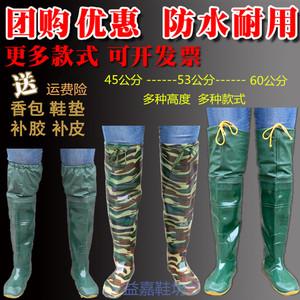 Trên đầu gối trong ống cao nam giới và phụ nữ mưa khởi động mưa khởi động mềm phẳng đáy giày giày giày cấy ghép giày giày liên quan dưới nước giày