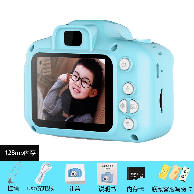 亲宝贝认证 3Q数码 C18 儿童数码相机 800W像素 淘宝优惠券折后¥79包邮(¥99-20)