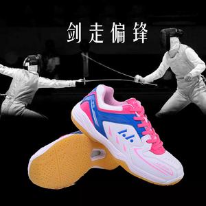Hàng rào chuyên nghiệp giày cạnh tranh hàng rào đào tạo giày trẻ em hàng rào giày thể thao mặc non-slip mã nhỏ sinh viên hàng rào giày