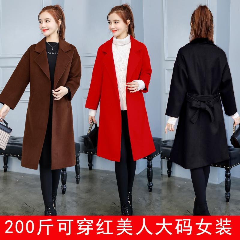 Áo len 2018 mùa thu và mùa đông mới của Hàn Quốc phiên bản của phân bón cộng với vành đai với eo lỏng lỏng mỏng kích thước lớn áo len