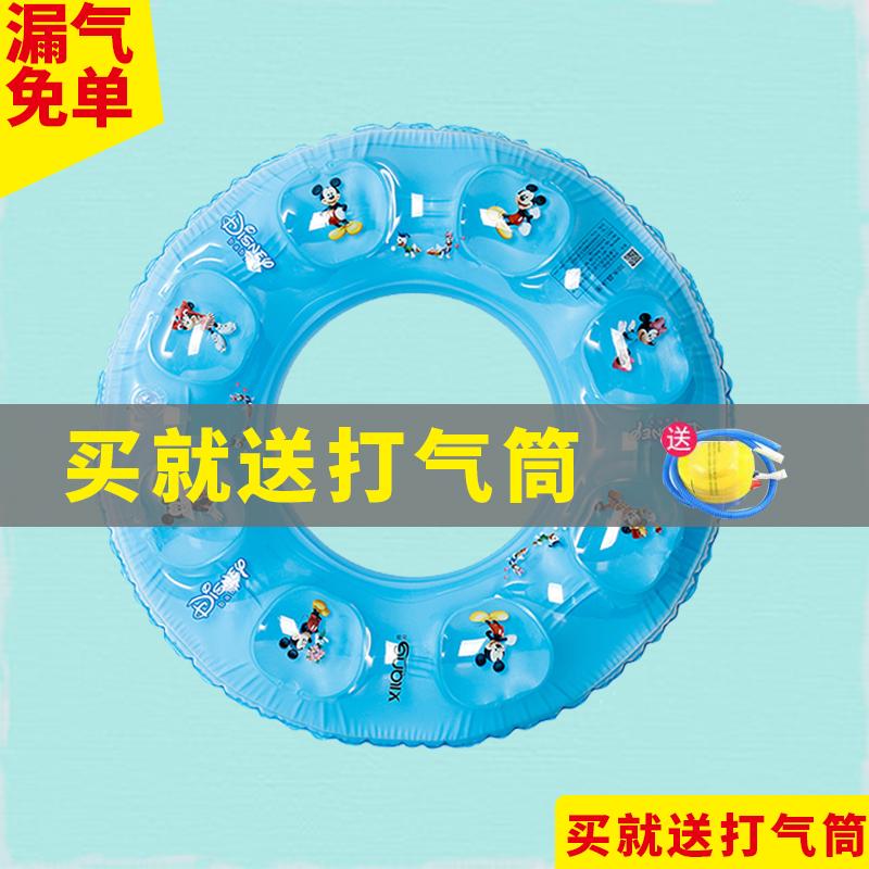 Trẻ em của vòng bơi 1-3-6-10 tuổi dày vòng tròn float bé cậu bé cô gái dưới chiếc nhẫn bé phao cứu sinh