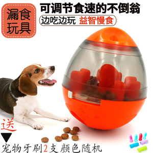 Pet dog tumbler bỏ qua đào tạo đồ chơi Teddy thông minh thiết bị cho ăn giải pháp câu đố nghẹt thức ăn chậm tạo tác mèo