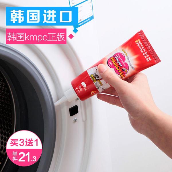 韩国进口 KMPC 除霉剂 120g 淘宝优惠券折后¥18.5包邮(¥28.5-10)
