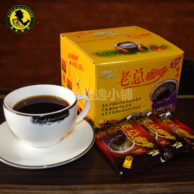 海南匯瑞來老總咖啡原味清香福山咖啡盒裝544g