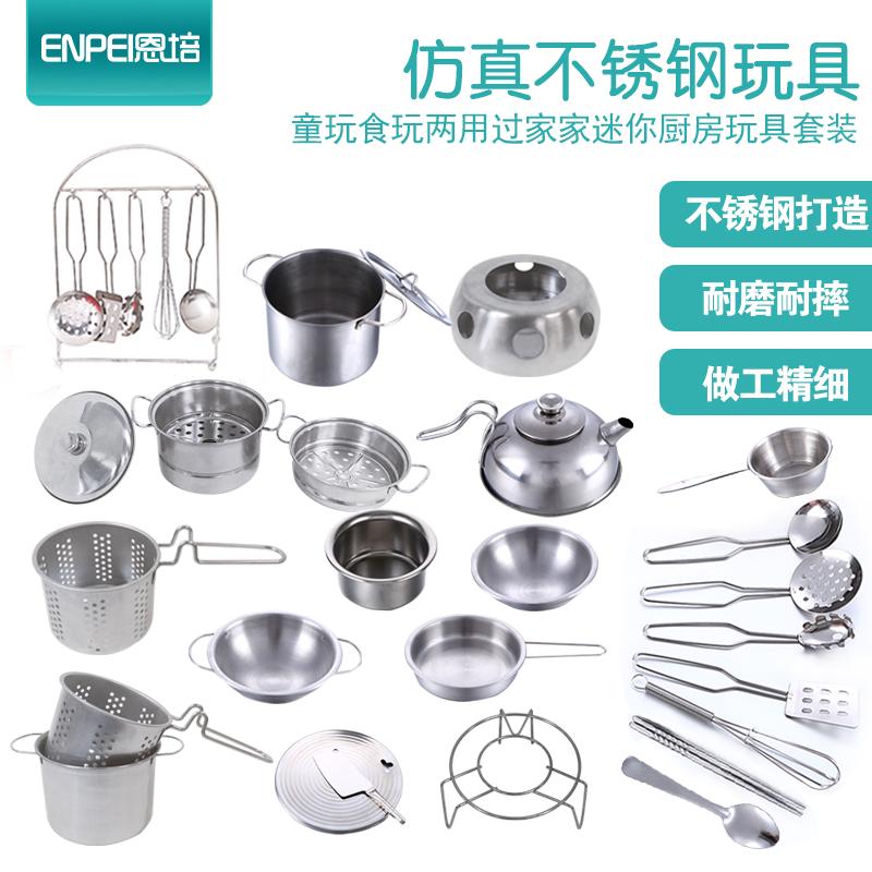 Trẻ em Nhà Mô Phỏng Nhà Bếp Thực Sự Nấu Thép Không Gỉ Nấu Ăn Nấu Ăn Đồ Dùng Nhà Bếp Mini Thực Phẩm Nhật Bản Chơi Toy Set